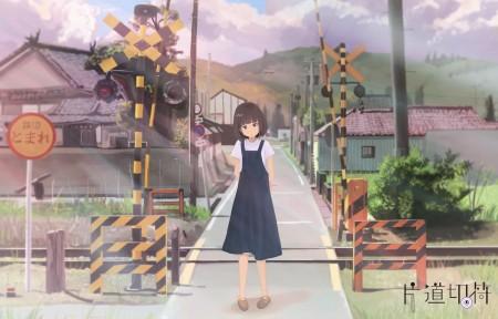 在那个夏天等待 永远在这里 铁道口 动漫插画高端电脑桌面壁纸