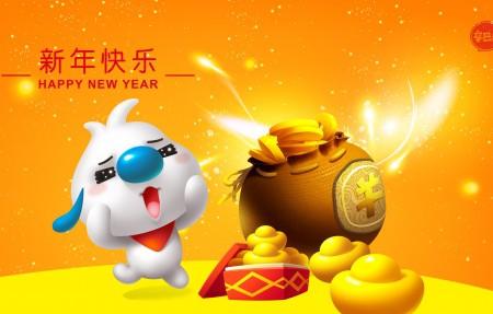 2020年辛巴狗新年快乐元宝钱4k壁纸极品游戏桌面精选