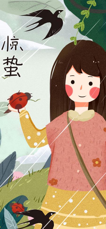 惊蛰女孩燕子插画极品游戏桌面精选4K手机壁纸