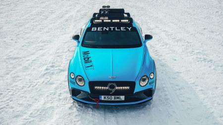 2020款蓝色宾利欧陆GT百变桌面精选高清壁纸